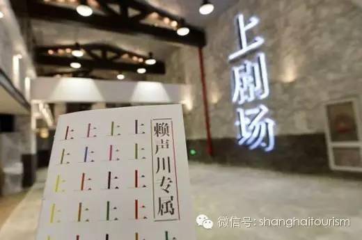 上海芸術ランドマークトップ10=...