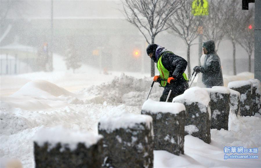 米北東部が猛吹雪に見舞い、少なくとも12人死亡
