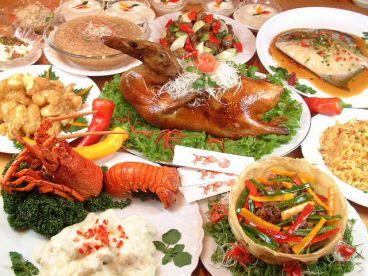 【日本料理・和食とは?】料理、作法、器、歴史