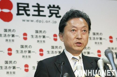 日本衆院解散、「親中派」の鳩山...
