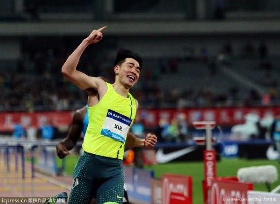 IAAF上海ゴールデングランプリ:...