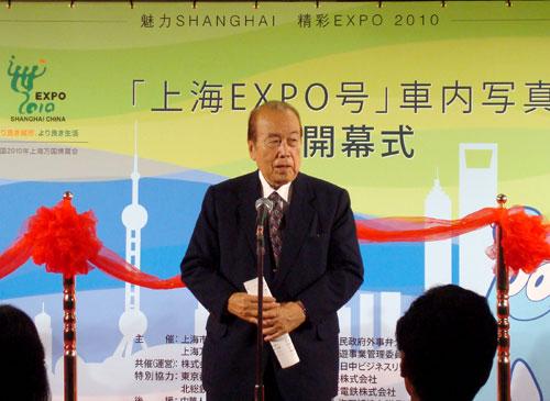日本で万博活動を普及、上海EXPO...