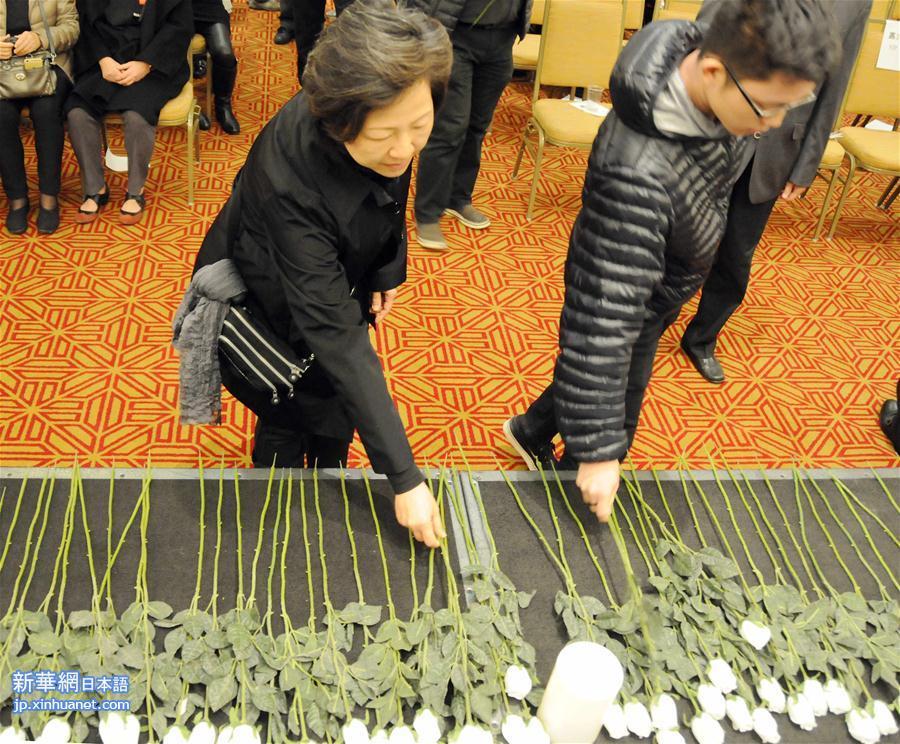 米国サンフランシスコで南京大虐杀犠牲者を祭