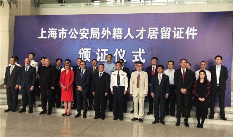 ノーベル賞受賞者含む外国人7人に永久居留証を授与=上海